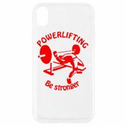 Чехол для iPhone XR Powerlifting be Stronger