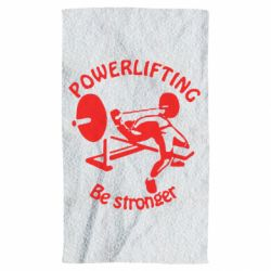 Полотенце Powerlifting be Stronger