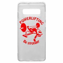 Чехол для Samsung S10+ Powerlifting be Stronger