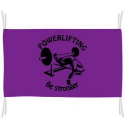 Флаг Powerlifting be Stronger