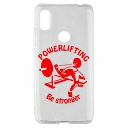 Чехол для Xiaomi Redmi S2 Powerlifting be Stronger