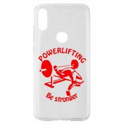 Чехол для Xiaomi Mi Play Powerlifting be Stronger