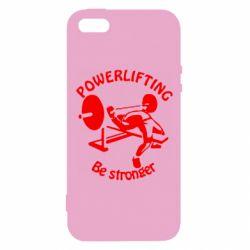 Чехол для iPhone5/5S/SE Powerlifting be Stronger