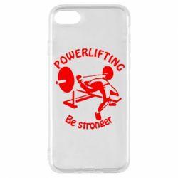 Чехол для iPhone 7 Powerlifting be Stronger