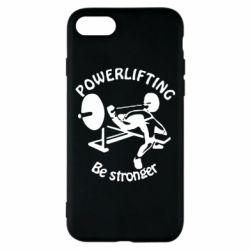 Чехол для iPhone 8 Powerlifting be Stronger