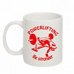 Кружка 320ml Powerlifting be Stronger - FatLine