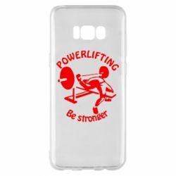 Чехол для Samsung S8+ Powerlifting be Stronger