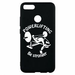 Чехол для Xiaomi Mi A1 Powerlifting be Stronger