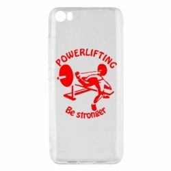 Чехол для Xiaomi Mi5/Mi5 Pro Powerlifting be Stronger