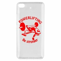 Чехол для Xiaomi Mi 5s Powerlifting be Stronger