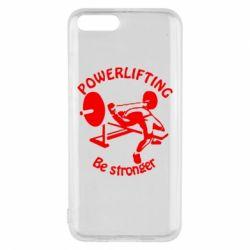 Чехол для Xiaomi Mi6 Powerlifting be Stronger