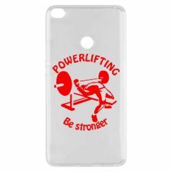 Чехол для Xiaomi Mi Max 2 Powerlifting be Stronger