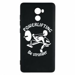 Чехол для Xiaomi Redmi 4 Powerlifting be Stronger