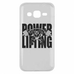 Чохол для Samsung J2 2015 Powerlifting logo