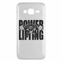 Чохол для Samsung J3 2016 Powerlifting logo