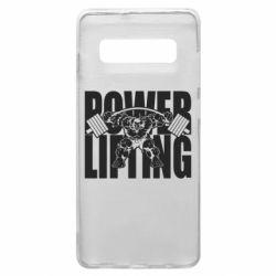 Чохол для Samsung S10+ Powerlifting logo