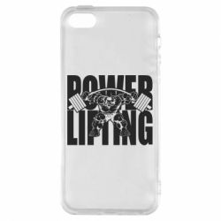 Чехол для iPhone5/5S/SE Powerlifting logo