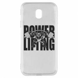 Чохол для Samsung J3 2017 Powerlifting logo