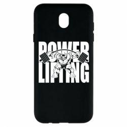 Чохол для Samsung J7 2017 Powerlifting logo