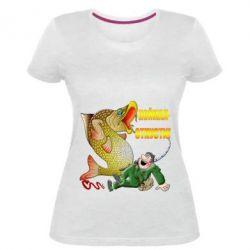 Жіноча стрейчева футболка Зловив - Відпусти