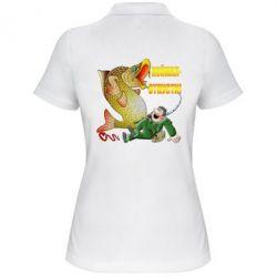 Жіноча футболка поло Зловив - Відпусти