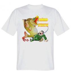 Чоловіча футболка Зловив - Відпусти