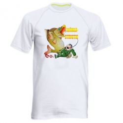 Чоловіча спортивна футболка Зловив - Відпусти