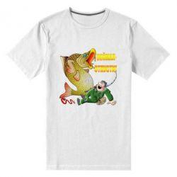 Чоловіча стрейчева футболка Зловив - Відпусти
