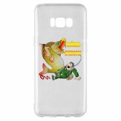 Чохол для Samsung S8+ Зловив - Відпусти