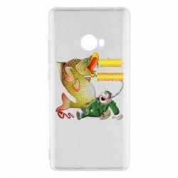 Чохол для Xiaomi Mi Note 2 Зловив - Відпусти