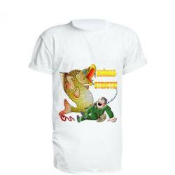 Подовжена футболка Зловив - Відпусти