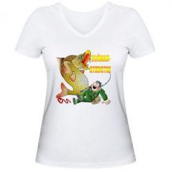 Жіноча футболка з V-подібним вирізом Зловив - Відпусти