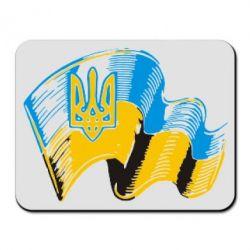 Коврик для мыши Прапор України з гербом - FatLine
