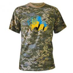 Камуфляжная футболка Прапор України з гербом - FatLine