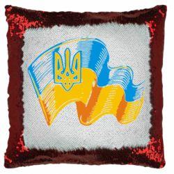 Подушка-хамелеон Прапор України з гербом