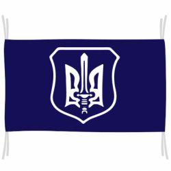 Флаг Правий сектор