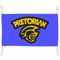 Прапор Pretorian