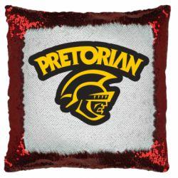 Подушка-хамелеон Pretorian