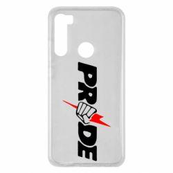 Чохол для Xiaomi Redmi Note 8 Pride