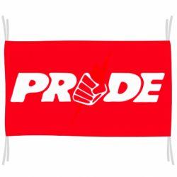 Прапор Pride