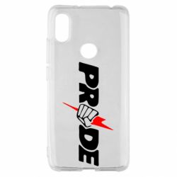 Чохол для Xiaomi Redmi S2 Pride