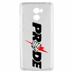 Чохол для Xiaomi Redmi 4 Pride
