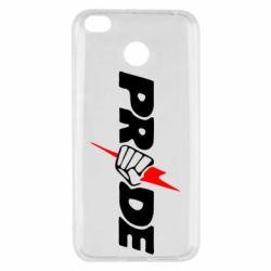 Чохол для Xiaomi Redmi 4x Pride