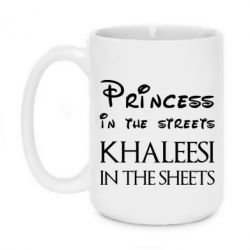 Кружка 420ml Princess in the streets