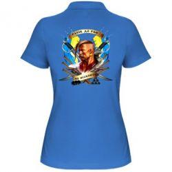 """Женская футболка поло Прислів'я """"рабів до раю не пускають"""""""