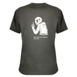 Камуфляжная футболка Привет кентам - FatLine