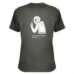 Камуфляжна футболка Привіт кентам - FatLine