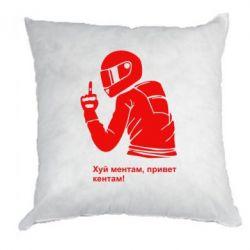 Подушка Привіт кентам - FatLine