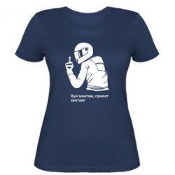 Жіноча футболка Привіт кентам - FatLine