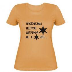Женская футболка Проблемы негров шерифа не е*бут - FatLine